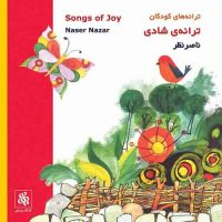 Naser Nazar Songs of Joy
