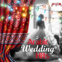 Various Artists - Arabic Wedding Hits