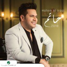 Hatem Al Iraqi - Hatem 2018