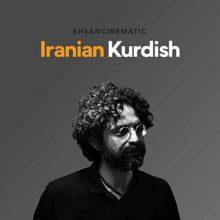 Iranian Kurdish