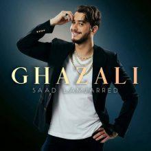 Saad Lamjarred - Ghazali