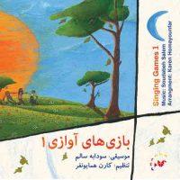 Soudabeh Salem-Singing Games