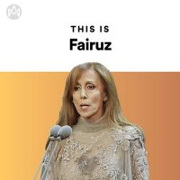 This Is Fairuz