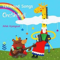 Aitak Ajangzad-Yekibood Songs: Cheshmak