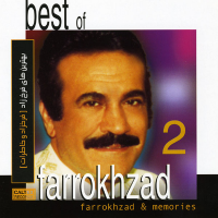 Best of Farrokhzad Memories Vol. 2 Persian Music (feat. Ramesh & Aki Banaee)