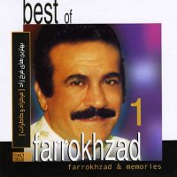 Best of Farrokhzad, Vol. 1