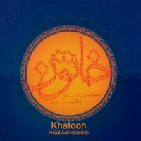 Hojat Ashrafzadeh - Khatoon
