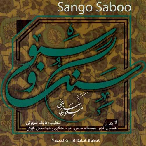 Masoud Kahrizi, Babak Shahraki - Sango Saboo