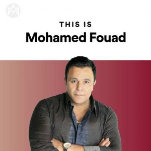 This Is Mohamed Fouad