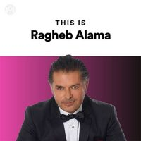 This Is Ragheb Alama