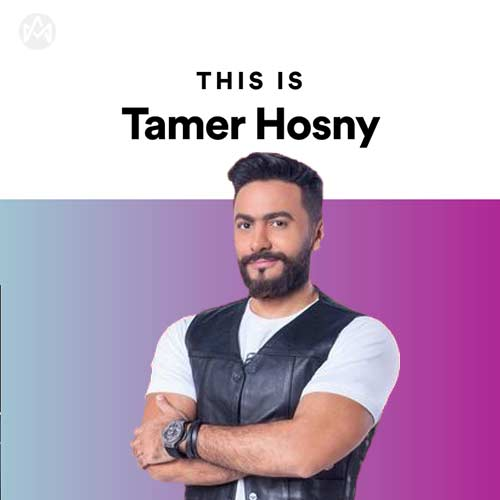 This Is Tamer Hosny
