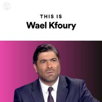 This Is Wael Kfoury