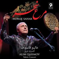 Alim Qasimov - Morq-E Sahar