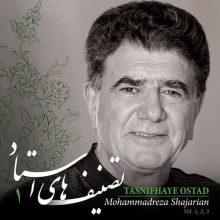 Mohammadreza Shajarian - Tasnifhaye Ostad, Vol. 1, 2, 3