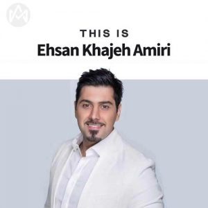 This Is Ehsan Khajeh Amiri