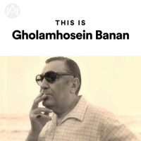 This Is Gholamhosein Banan