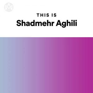 This Is Shadmehr Aghili