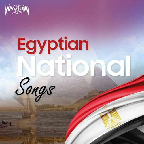 Egyptian National Songs