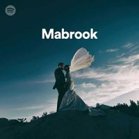Mabrook (Playlist)
