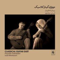Payman Fakharian, Leyli Mortazavi - Classical Guitar Duet