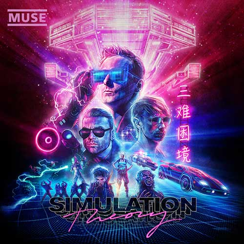 Muse Simulation Theory Deluxe