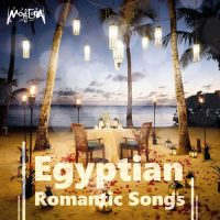 Egyptian Romantic Songs