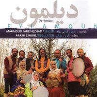 Mahmoud Farzinezhad, Arash Eshghi - Deylamoun