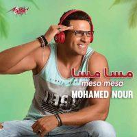 Mohamed Nour Mesa Mesa