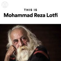 This Is Mohammad Reza Lotfi