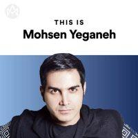 This Is Mohsen Yeganeh