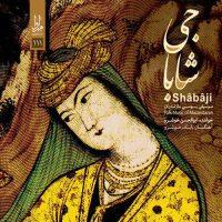 Abolhasan Khoshrou - Shabaji