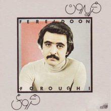 Fereidoon Foroughi Zendoone Del
