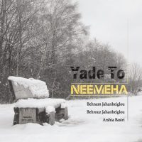 Neemeha Yade To