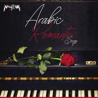 Arabic Romantic Songs