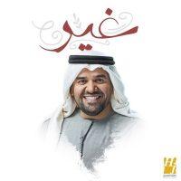 Hussain Al Jassmi Ghir