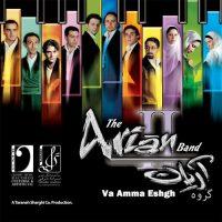 The Arian Band 2 Va Amma Eshgh