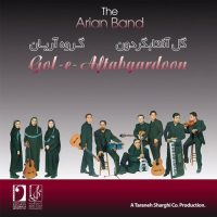 The Arian Band Gol-E-Aftabgardoon