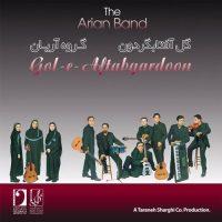 The Arian Band Gol-E-Aftabgardoon
