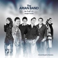 The Arian Band Single Tracks