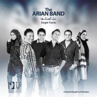 The Arian Band Single Tracks