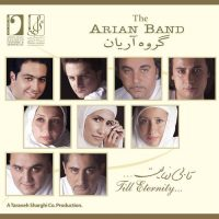 The Arian Band Till Eternity