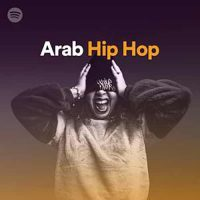 Arab Hip-Hop