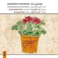 Ava–ye Nowruz Ensembl Companion to Suffering