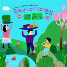 Hani Niroo Songs of Norouz