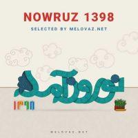 Nowruz 98