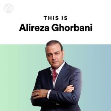 This Is Alireza Ghorbani