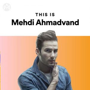 This Is Mehdi Ahmadvand