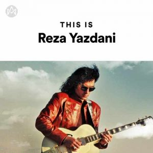 This Is Reza Yazdani