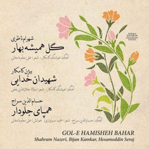 Shahram Nazeri Gol-E Hamisheh Bahar