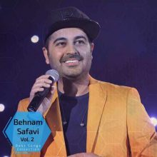 Behnam Safavi - Best Songs Collection, Vol. 2